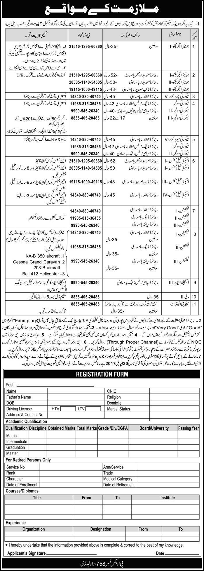 Box 758 Rawalpindi Jobs Pak Army Civilian Jobs 2017 Application ...