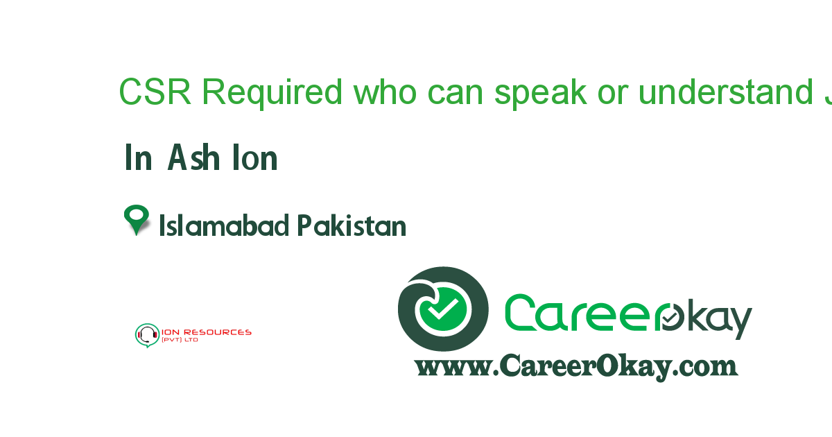 CSR Required who can speak or understand English language