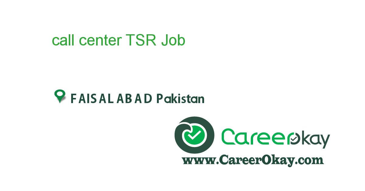 call center TSR