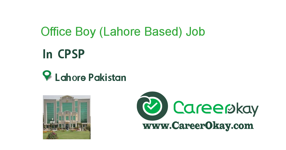Office Boy (Lahore Based)