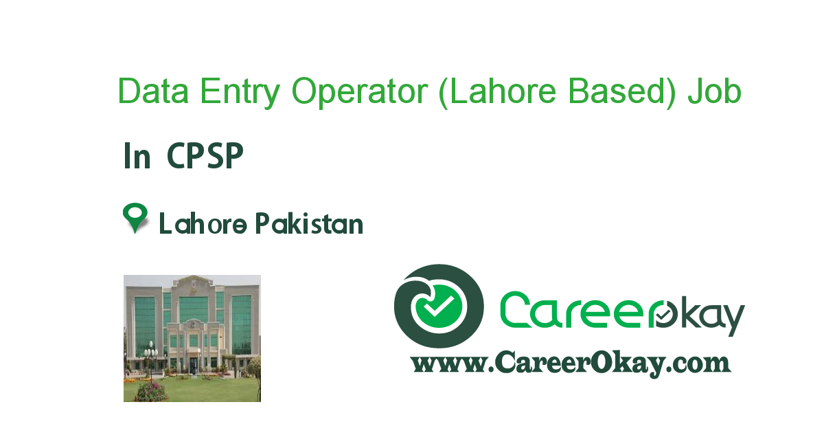 Data Entry Operator (Lahore Based)